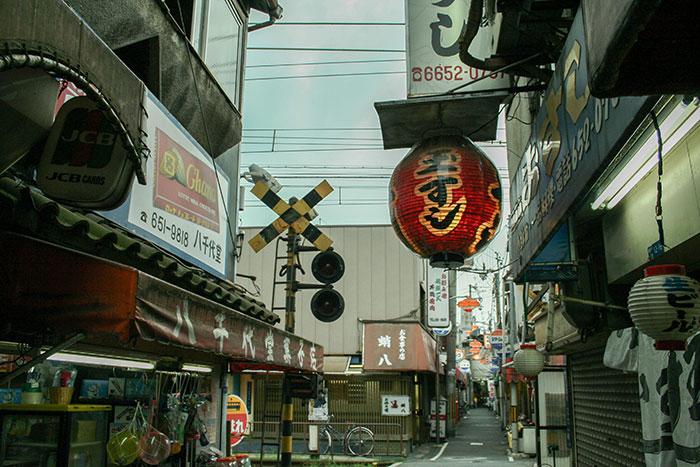 大阪,天下茶屋